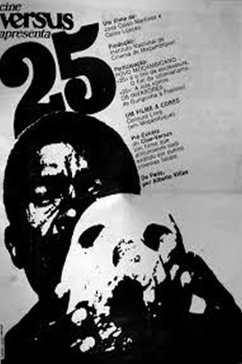 25 (1977)