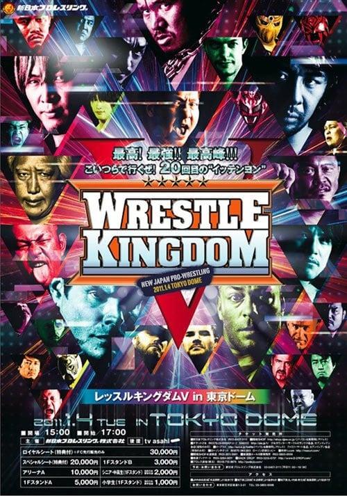 NJPW Wrestle Kingdom V