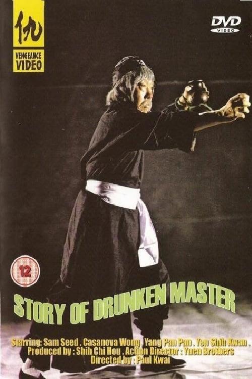 The Story of the Drunken Master (1979) Poster