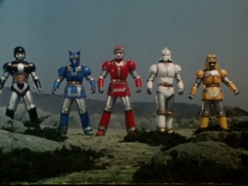 Super Sentai: Ninja Sentai Kakuranger – Episod The New Juusho Appear!