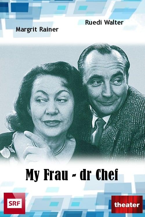 My Frau - dr Chef
