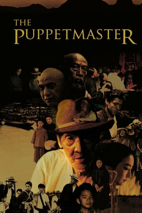 The Puppetmaster (1993)
