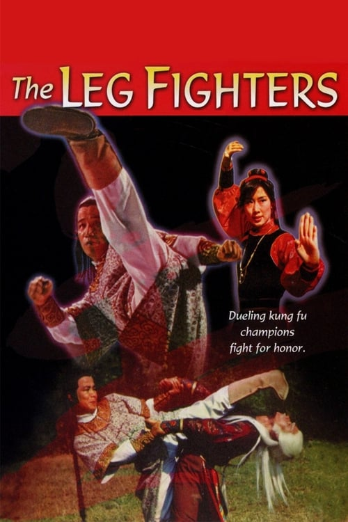 The Leg Fighters