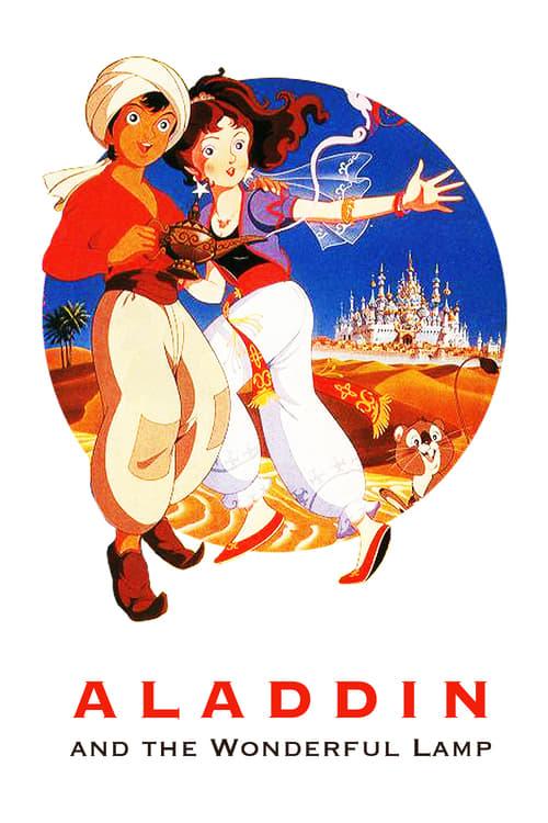 aladdin and the wonderful lamp  1982   u2014 the movie database  tmdb