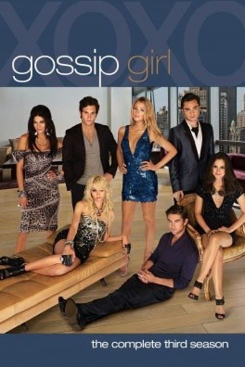 Gossip Girl: Staffel 3