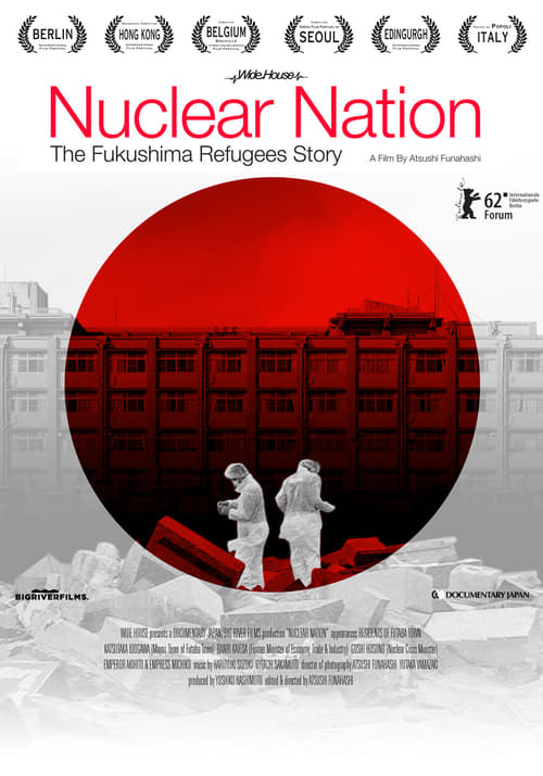 Nuclear Nation (2012) Poster