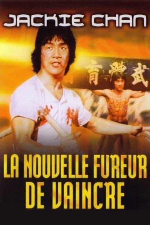 Film De Bonne Qualité Gratuitement