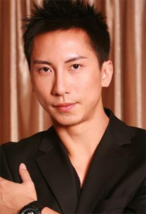 Image of Dennis To Yue-Hong