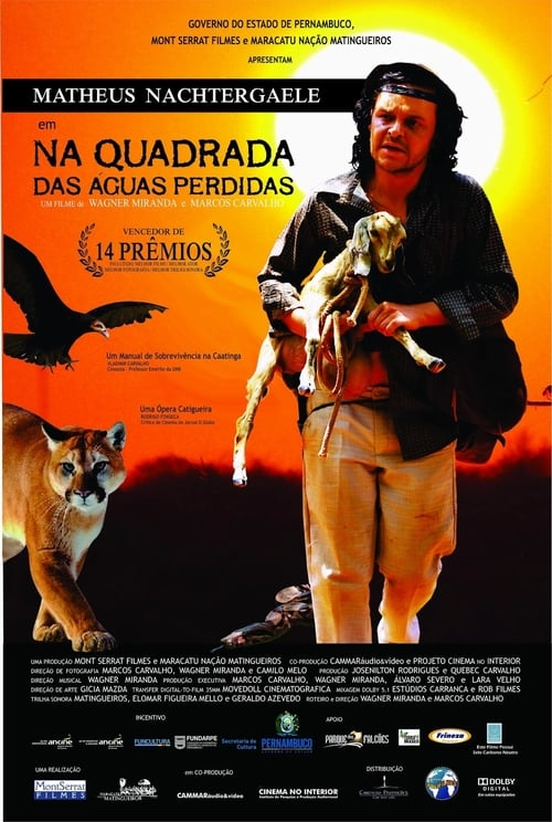 Grootschalige poster van Na Quadrada das Águas Perdidas