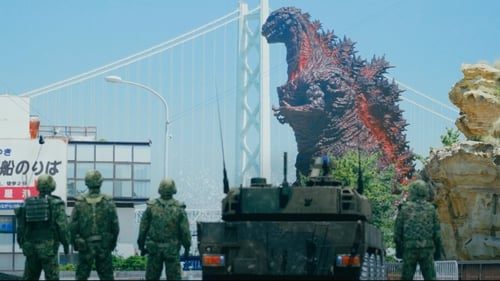 Godzilla  Short Film: Interception Strategy