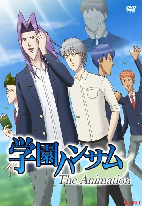 Gakuen Handsome The Animation (2015)