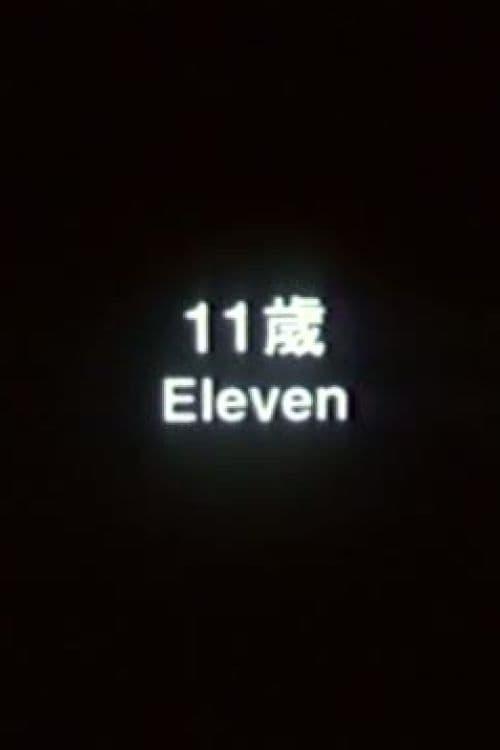 Eleven (2000)
