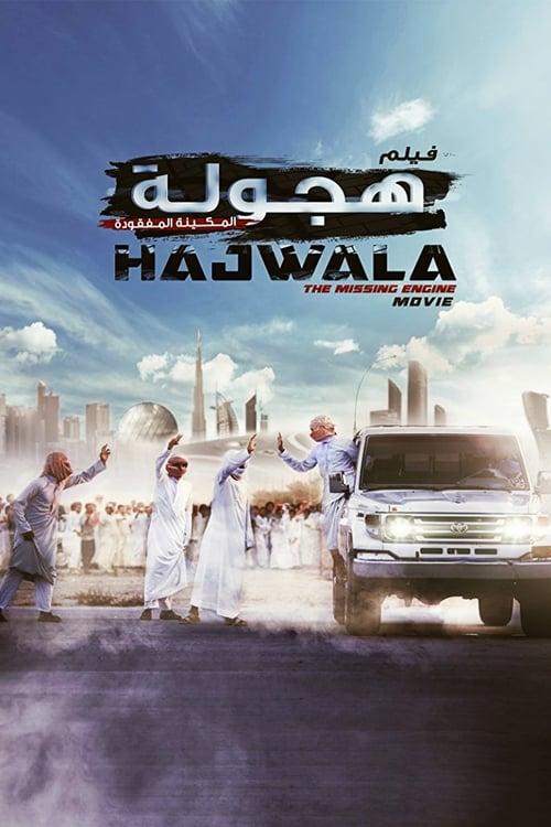 Hajwala: The Missing Engine ( هجولة )
