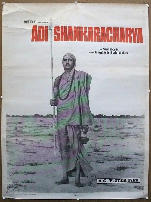 Adi Shankaracharya ( Adi Shankaracharya )