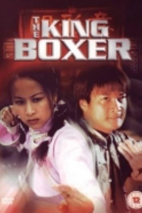 Película The King Boxer Con Subtítulos En Español