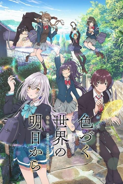 Subtitles IRODUKU: The World in Colors Season 1 in English Free Download