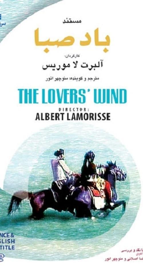 Largescale poster for Le vent des amoureux