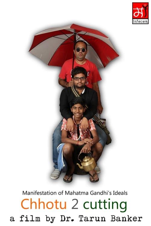 Chhotu 2 Cutting Film Online