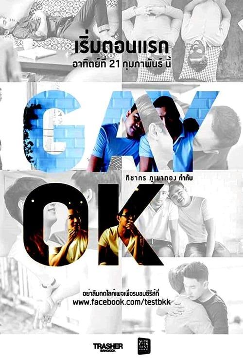 Gay Ok Bangkok (2016)