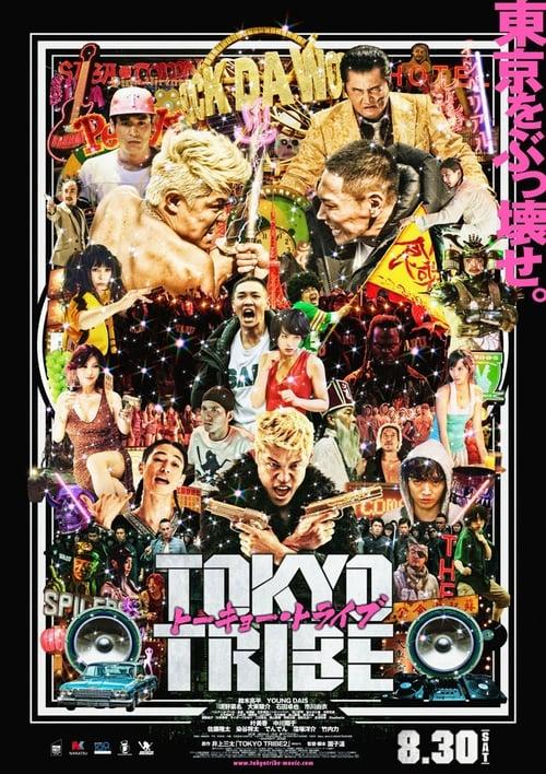 Imagen Tokyo Tribe