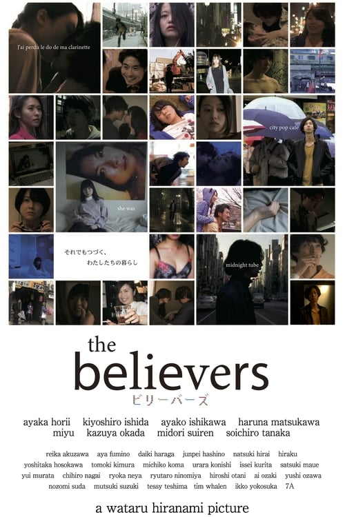 the believers Movie Online