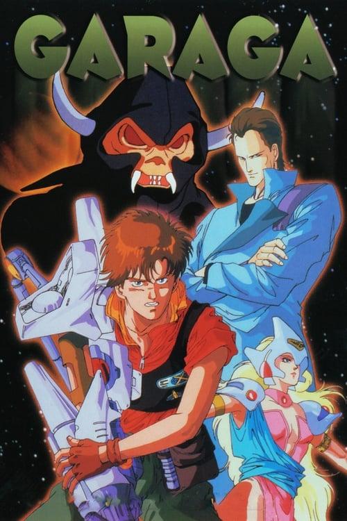 Hyper Psychic Geo Garaga (1989)