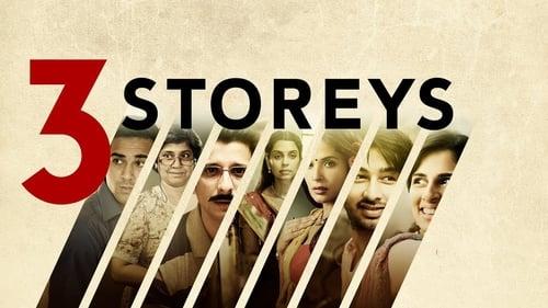 3 Storeys (2018)