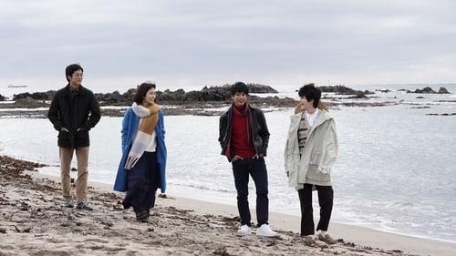 Mitsubachi to enrai (2019)