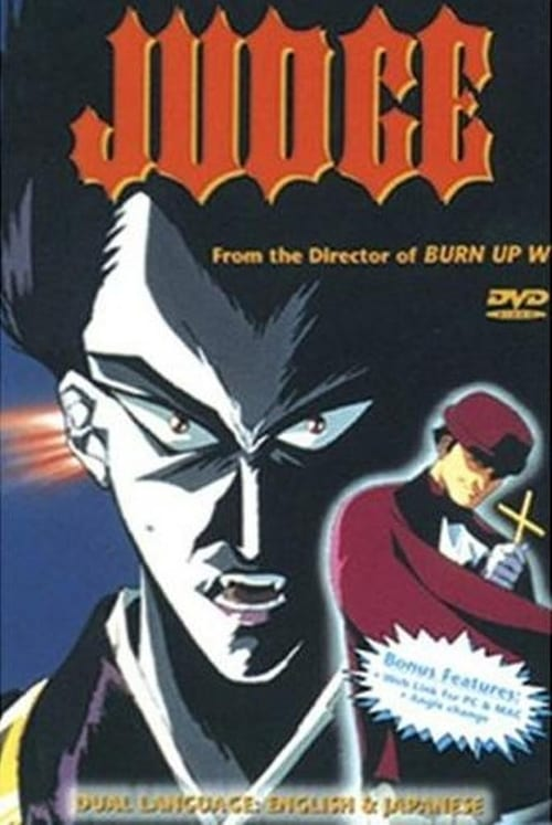 Yami no shihôkan: Judge Streaming VF