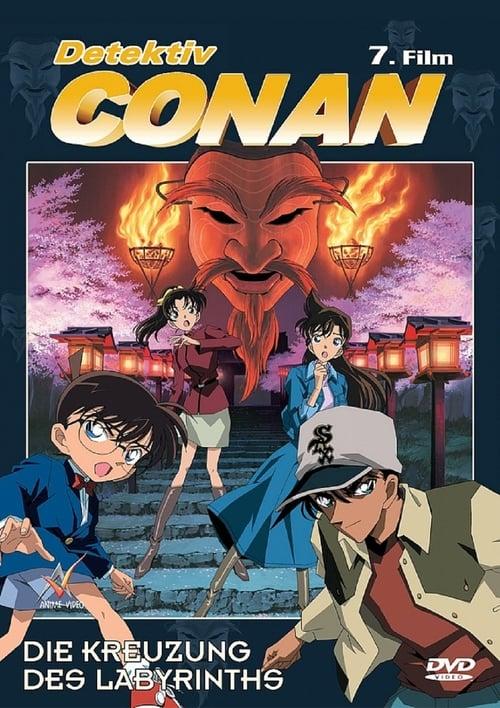 Detective Conan Croisement dans l'ancienne capitale Streaming VF