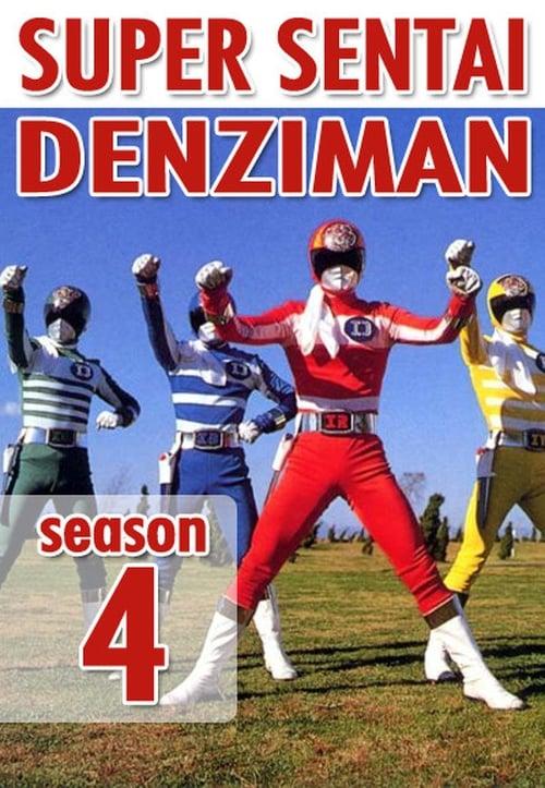 Super Sentai: Saison 4