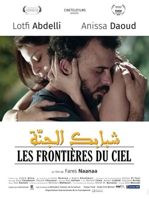 Borders of Heaven (2015)