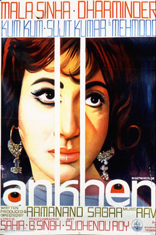 Aankhen (1968)