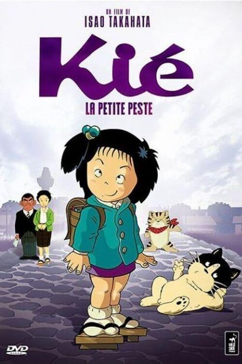 Regarder Kié la petite peste (1981) streaming vf
