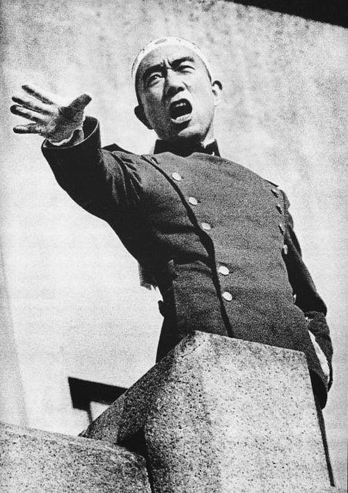 Mira La Película The Strange Case of Yukio Mishima Doblada En Español