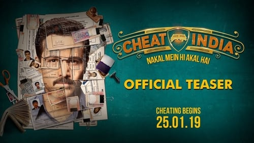 Cheat India Whatever