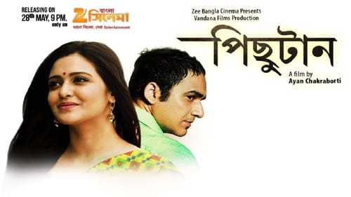 Pichutaan (2019) Kolkata Bangla Full Movie Watch Online & Download