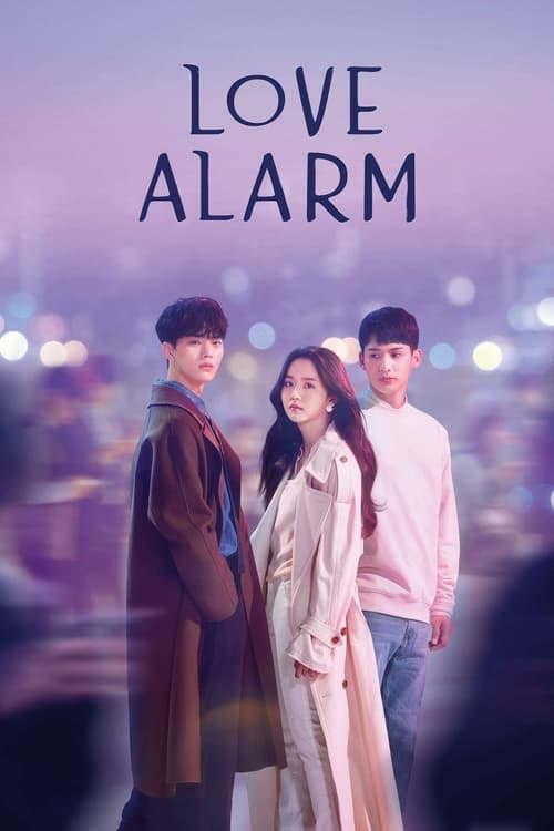 Love Alarm Season 1