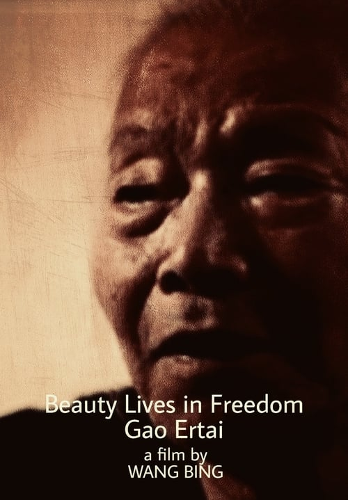 Beauty Lives in Freedom (2018)