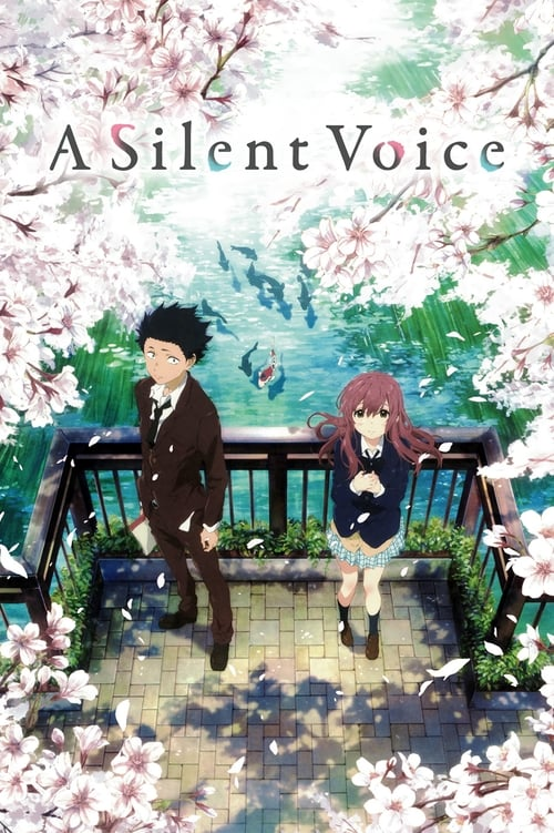 Poster. A Silent Voice
