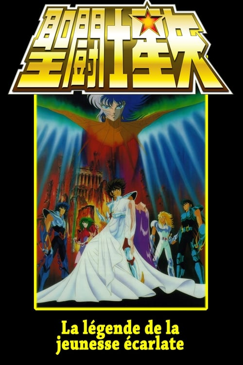 [FR] Saint Seiya - Les Guerriers d'Abel (1988) streaming Youtube HD