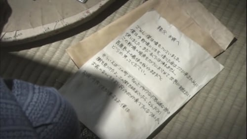GARO: Makai Senki – Episod Letter