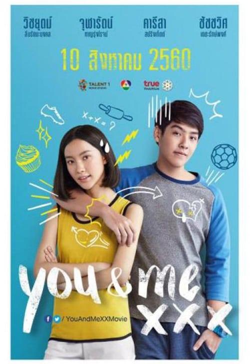 You & Me XXX (1970)