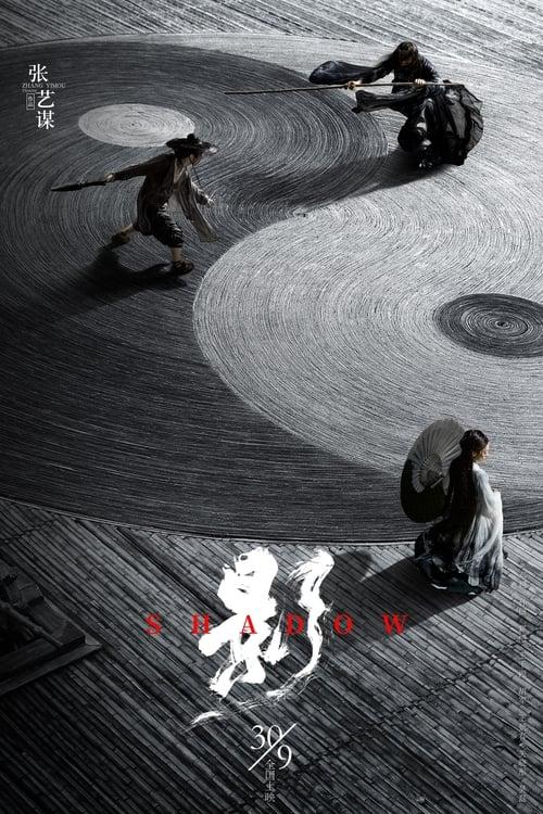 Filme Shadow Online Grátis