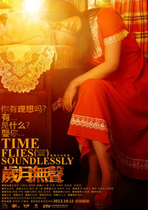تنزيل Time Flies Soundlessly باللغة العربية