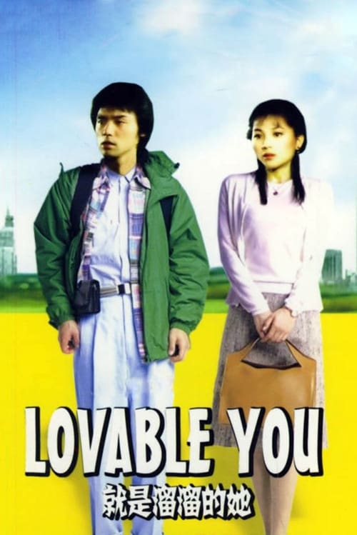 Lovable You