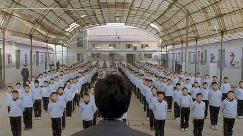 Watch Wushu (2008) in English Online Free   720p BrRip x264