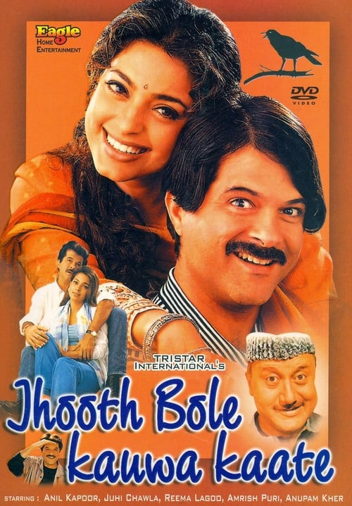 Jhooth Bole Kauwa Kaate film en streaming
