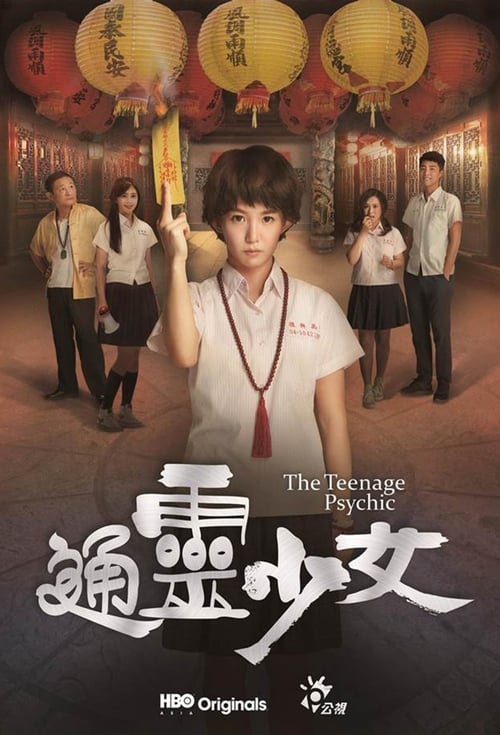 The Teenage Psychic (2017)