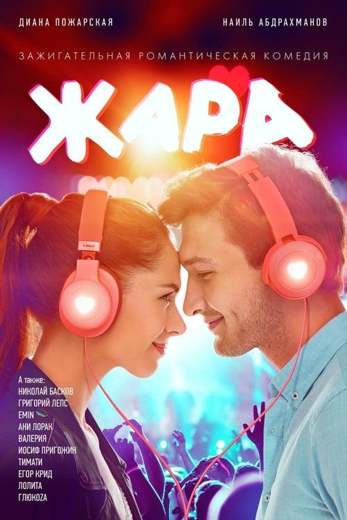 Kickass Stream Movie4k